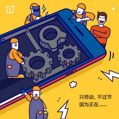 OnePlus kiusoittelee jo tulevaa.