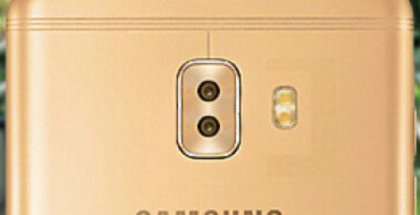 Tältä Samsung Galaxy C10:n kaksoiskamera voisi näyttää. Kuvanmuokkaus.