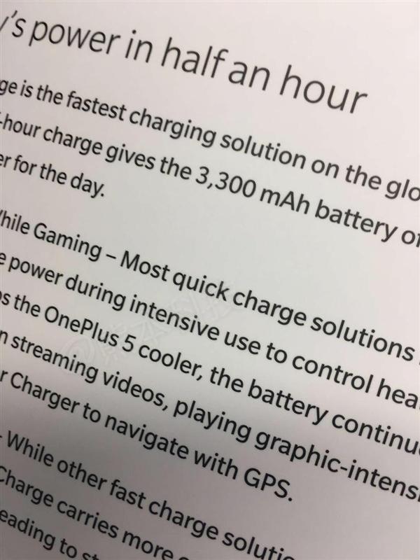 OnePlus 5 saa 3 300 mlliampeeritunnin akun.