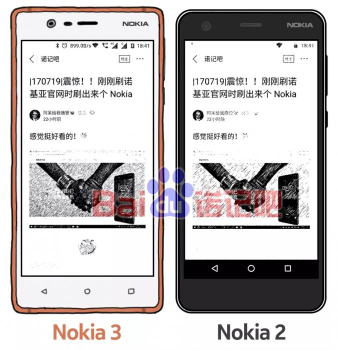 Väitetty Nokia 2 jo julkistetun Nokia 3:n rinnalla.