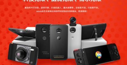 Motorola julkaisi jo kuvan Kiinan verkkosivuillaan.