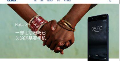 Väitetty Nokia 8:n vilahdus Kiinan verkkosivuilla oli vain huijausta.