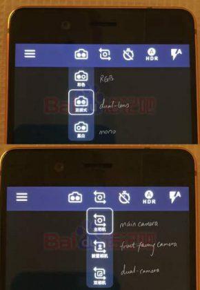 Nokia 8:n kamerasovellus tarjoaa valintoja eri kameroiden käyttöön.