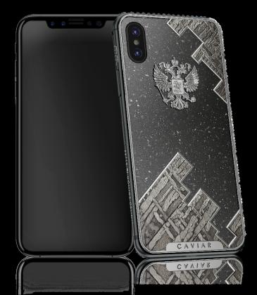 Meteoriittierikoisversio iPhone X:stä.