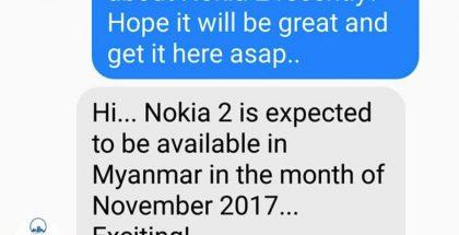 Nokia 2 mainittiin väitetyssä Nokia Myanmarin Facebook-tilin lähettämässä viestissä.