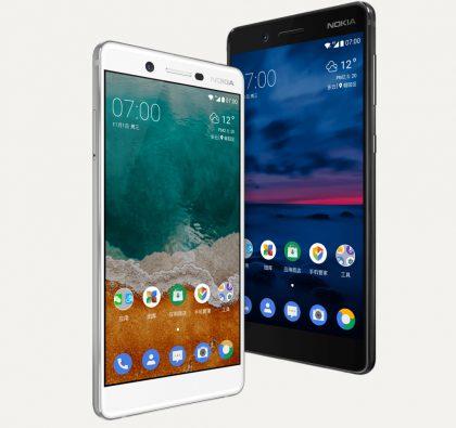 Nokia 7 on julkistettu kahdessa värissä, mustana ja valkoisena.