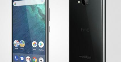 HTC U11 lifen tumma värivaihtoehto.