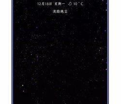 Väitetty kuva Nokia 9:stä edestä. Todennäköisesti vain huijausta.