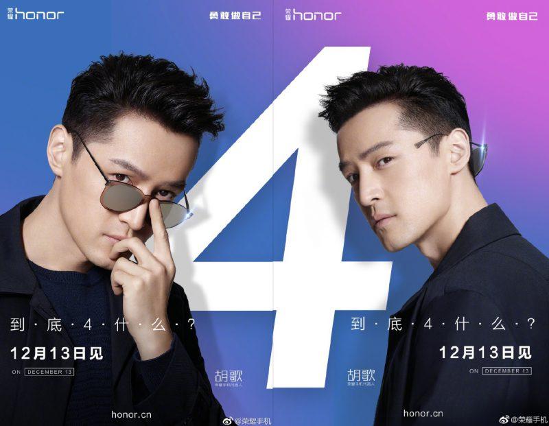Honor-julkistus luvassa 13. joulukuuta. Kuvan aurinkolasit pään edessä ja takana sekä tietenkin numero neljä vihjaavat neljästä kamerasta.