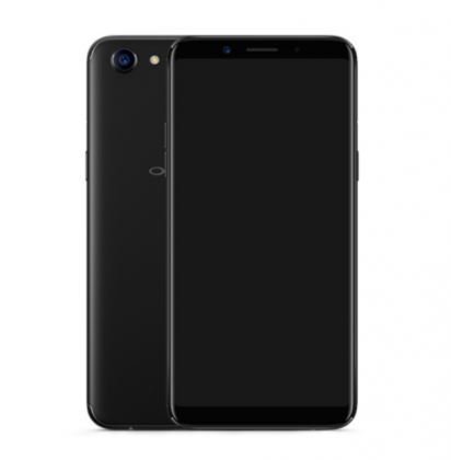 Oppo A75.