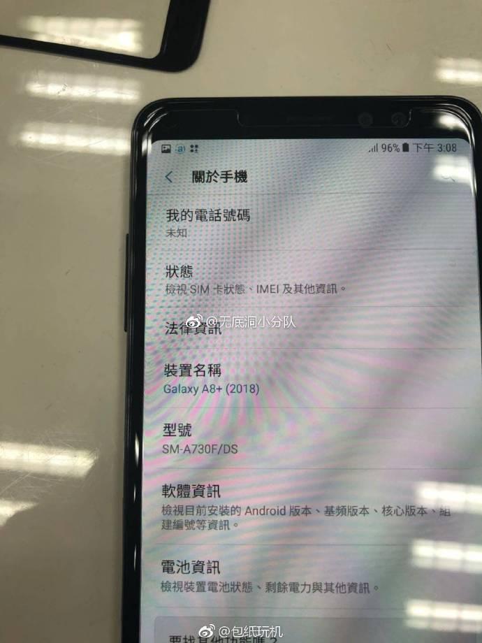 Galaxy A8+, kertoo asetusvalikko puhelimen mallinimeksi.