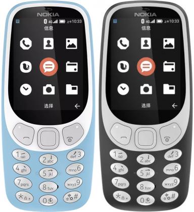 Nokia 3310 4G vaaleansinisenä ja tummana mustana.