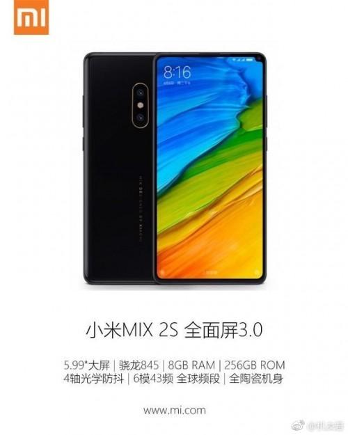 Onko tässä aiemmin ilmestyneessä kuvassa Xiaomi Mi MIX 2S? Ehkä, ehkä ei.