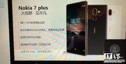 Aiempi kiinalainen vuotokuva Nokia 7 Plussasta.