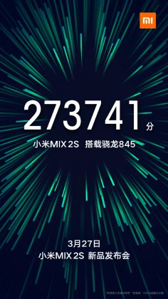 Xiaomi lupaa julkistusta 27. maaliskuuta.