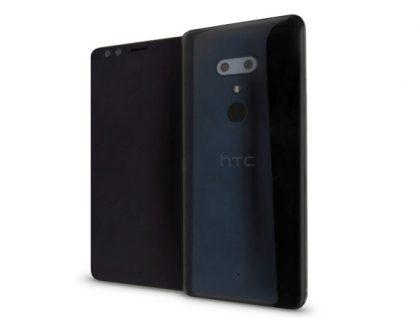 HTC U12+. Evan Blassin Venture Beat -sivustolla aiemmin julkaisema vuotokuva.
