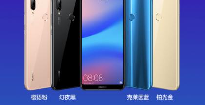 Huawei Nova 3e:n malli- ja värivaihtoehdot Kiinassa.