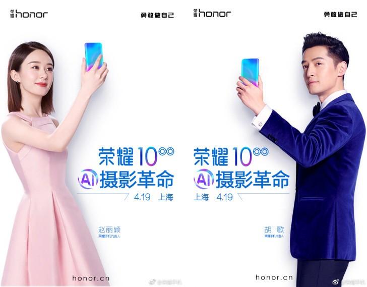 Honor 10 -julkistus Kiinassa on ohjelmassa jo 19. huhtikuuta.