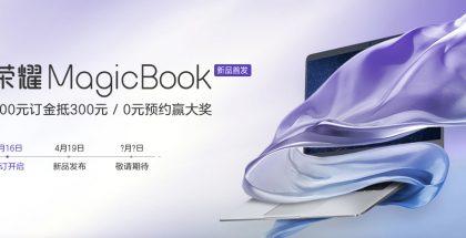 Honor MagicBookin ennakkosivu paljastaa jo hieman tulevasta uutuudesta.