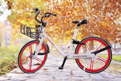 Mobike-pyörä.