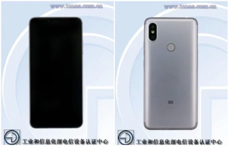 Xiaomi Redmi S2 kiinalaisviranomaisen julkaisemissa kuvissa.