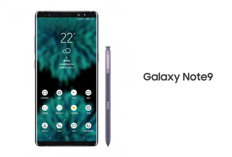 Tältä voi näyttää Samsung Galaxy Note9, ainakin jos on uskominen luotettavaksi osoittautunutta vuotajaa nimimerkillä IceUniverse.