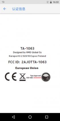 FCC-asiakirjoista paljastunut näyttökuva on kavaltanut 18:9-kuvasuhteen näytössä.