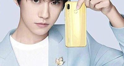 Ennakkokuva Huawei Nova 3:sta.