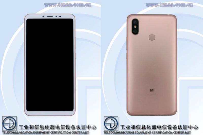 Xiaomi Mi Max 3 kiinalaisviranomaisen kuvissa.