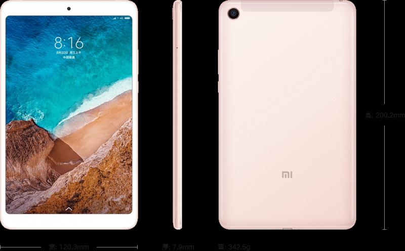 Xiaomi Mi Pad 4 ruusukultaisena.
