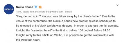 Julkistuksen viivästymisestä kerrottiin Weibo-yhteisöpalvelussa. Viesti konekäännetty englanniksi.