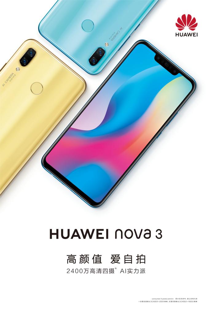 Huawein julkaisema Nova 3 -ennakkokuva.
