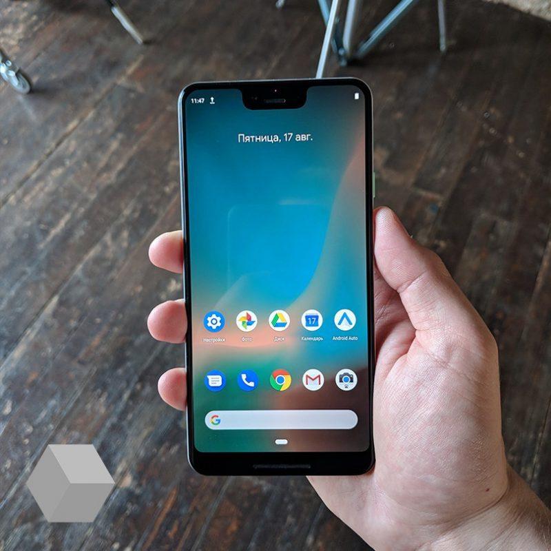 Pixel 3 XL -puhelin aiemmin vuotokuvassa.