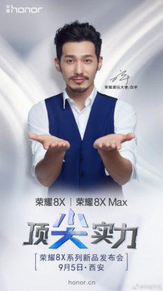 Ennakkokuva kertoo Honor 8X ja Honor 8X Max -julkistuksesta.