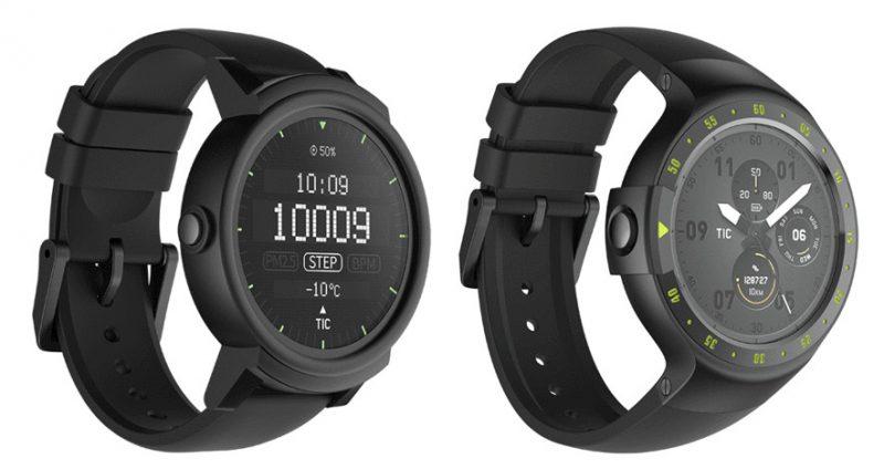 Vasemmalla Ticwatch E, oikealla Ticwatch S.