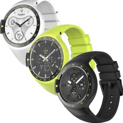 Ticwatch S:n kolme eri värivaihtoehtoa.