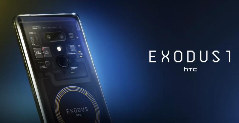 HTC:n ensimmäinen lohkoketjupuhelin oli Exodus 1.