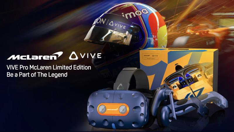 Vive Pro McLaren Limited Edition.
