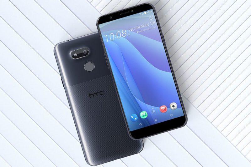 HTC Desire 12s.