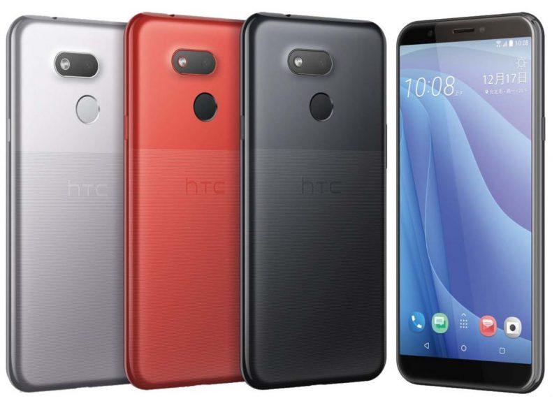 HTC Desire 12s:n värivaihtoehdot.