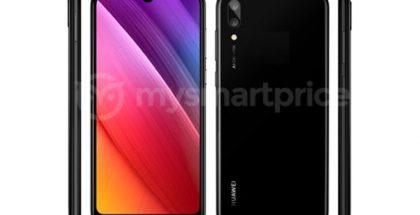 Uusi Huawei puhelin MySmartPrice-sivuston julkaisemassa kuvassa.