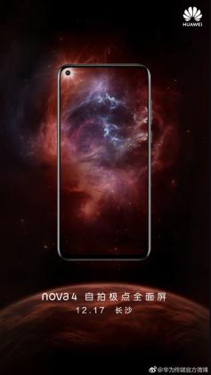 Huawei kertoi Nova 4 -julkistuksesta 17. joulukuuta.