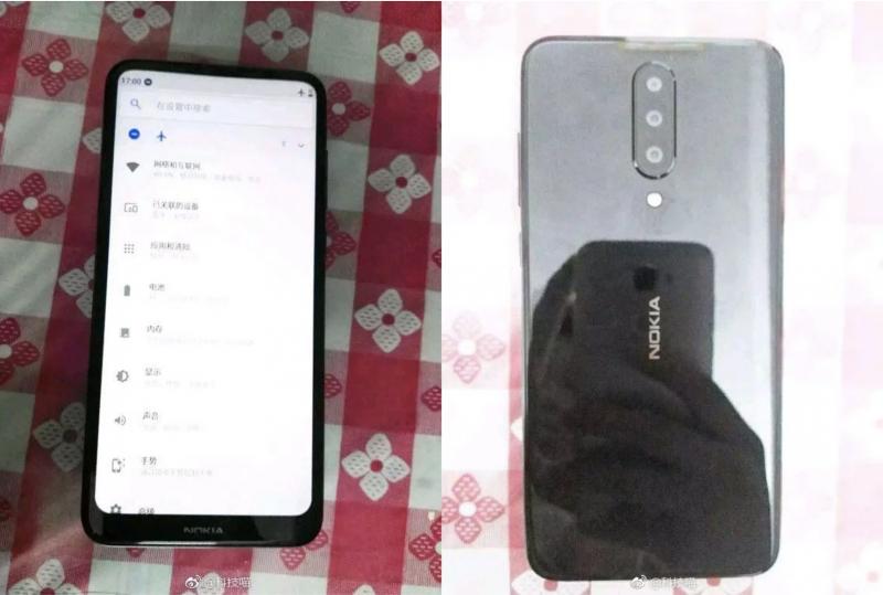 Uusi Nokia-älypuhelin vuotokuvissa.