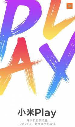 Xiaomi on vahvistanut Play-julkistuksen tapahtuvan 24. joulukuuta.