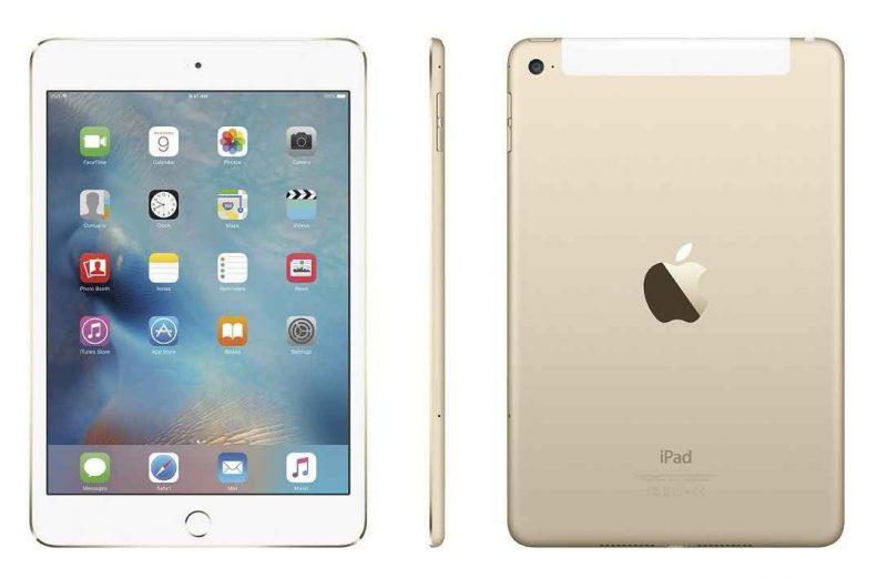 Vertailun vuoksi: nykyinen iPad mini 4.