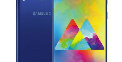 Samsung Galaxy M20.