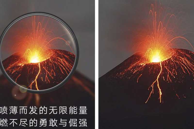 Huawei P30 -sarjan mainoskuva oli hankittu kuvapankista, ei kuvattu P30-sarjan puhelimella.