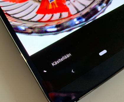 Kuvien käsittely valmiiksi otokseksi kestää Nokia 9 PureView'ssä pitkään.