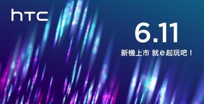 HTC julkistaa uutta 11. kesäkuuta.