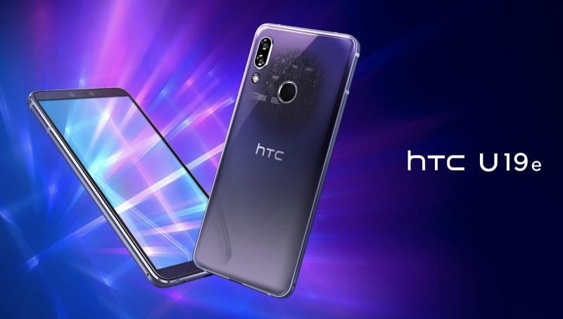 HTC U19e.
